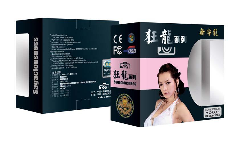 包装022