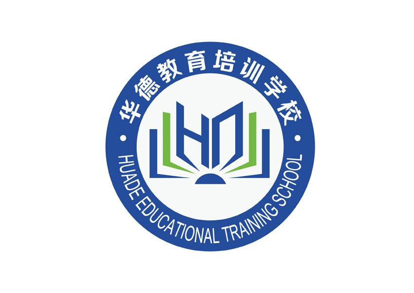 华德教育培训学校标志注册申报-彩色版