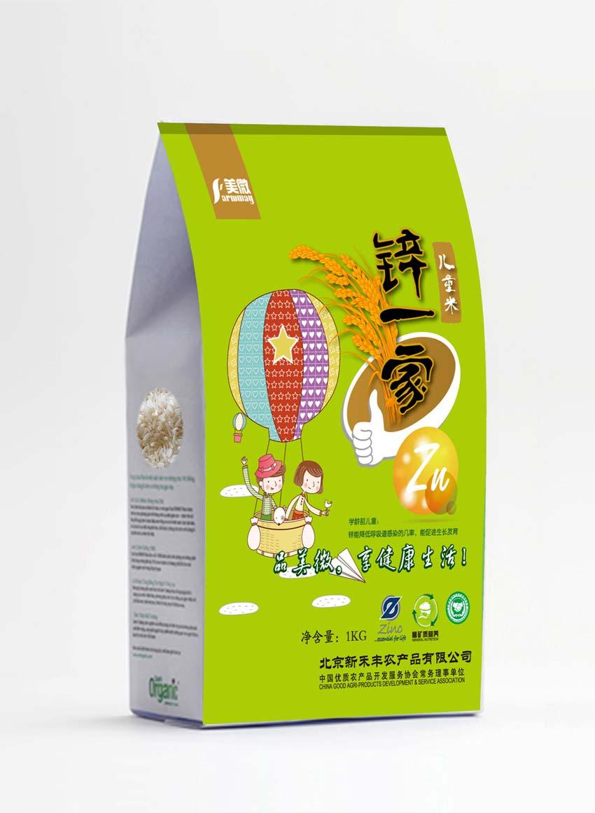 1kg儿童精装米效果图02