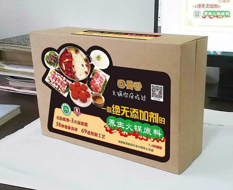 包装盒展示面-正面