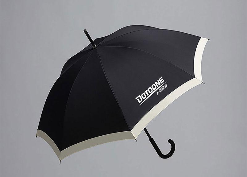 大通礼品雨伞