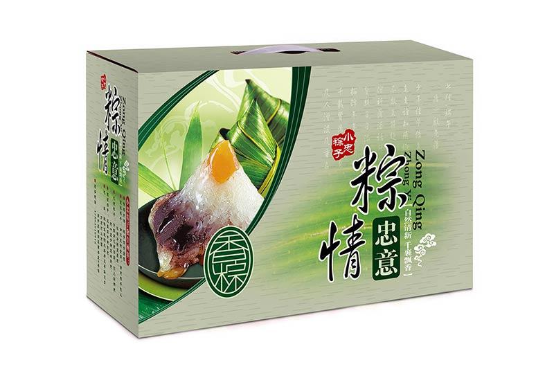 小忠-粽子盒包装