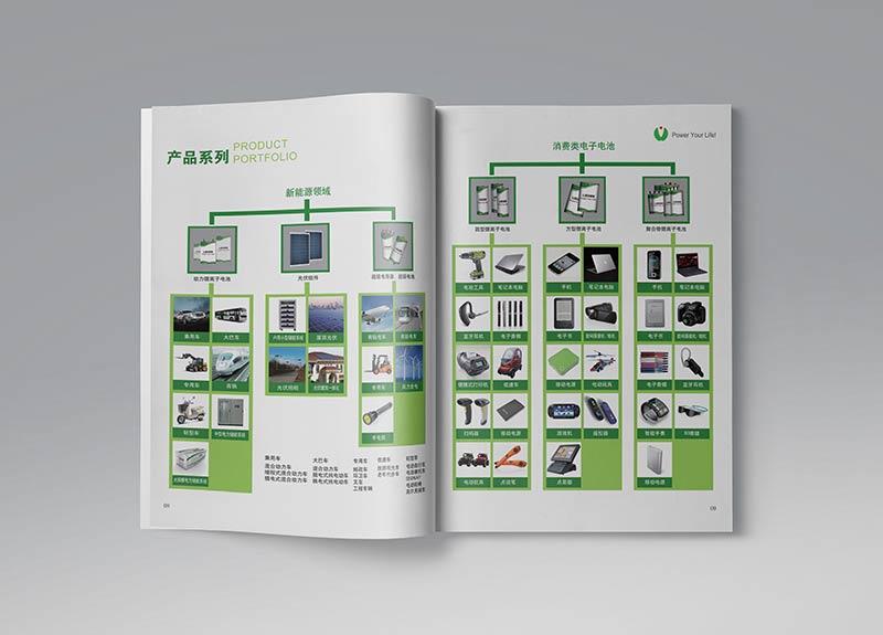 杂志内页-1
