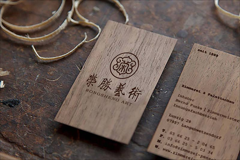 荣胜-木质名片