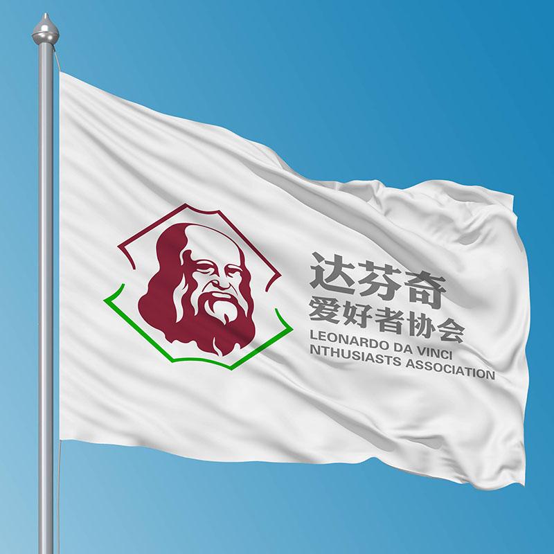 达芬奇协会白旗