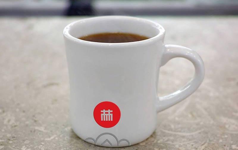 旭日春林咖啡杯