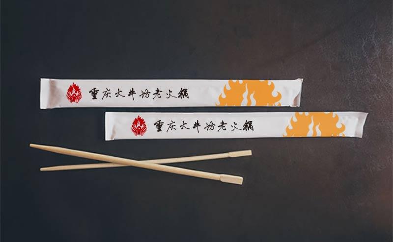大牛坊火锅-筷子